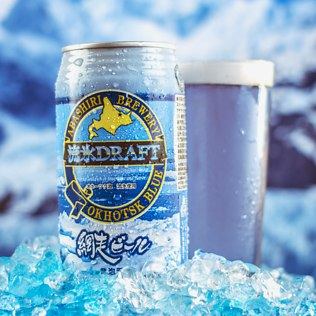 Picture of: Abashiri Blue Beer (Single Can) | Secret Santa Generator Gifts